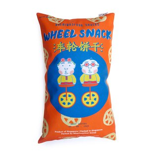 Wheel Snack Cushion Cover