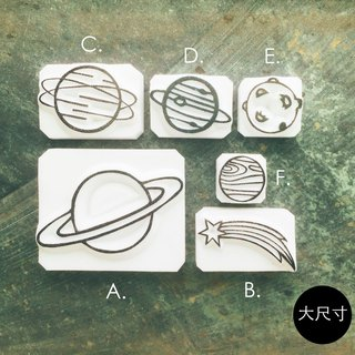 Which planet series _ two sizes