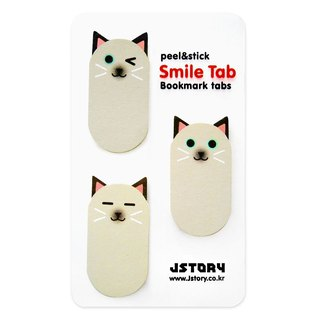 Smile Label Sticker - Siamese Cat, JST31607