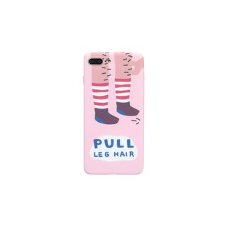 A look of original design leggings ugly cute cute funny spoof creative lanyard silicone phone shell soft shell