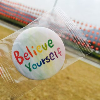 Believe Yourself / 中徽章