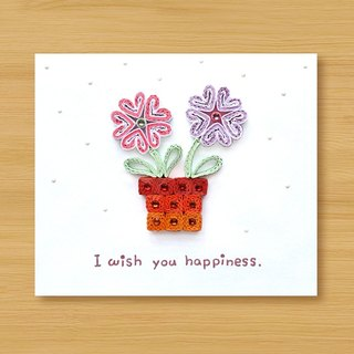 Handmade Roll Paper Card _ Happy Little Flowerpot I wish you happiness_C ... Valentine Card