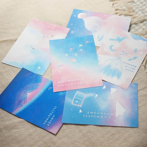 【Dream Series】 Postcards - a full set of six combinations