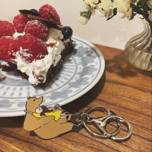 We like to hug our 4.5cm key ring / charm