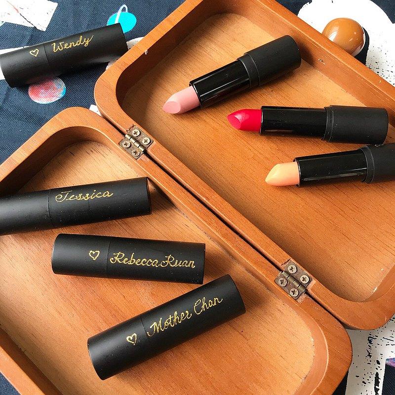 聯乘 Lipstick Lab 天然唇膏 工作坊 潤唇膏 護唇膏 減淡唇紋