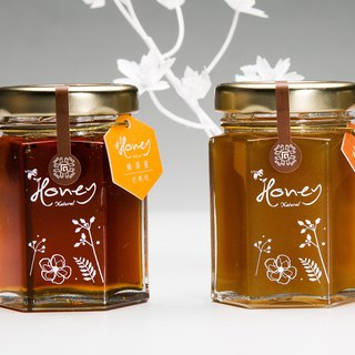 <Christmas Gift Specials> Bee Beef Zhu Xi / Mango Honey 70g*2 Transparent Box [No Elevator]
