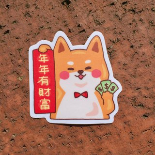 Every year has wealth - Shiba Inu waterproof sticker SS0101