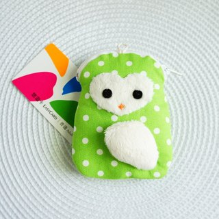 Lovely owl love face, multi-purpose hand made purse, little green