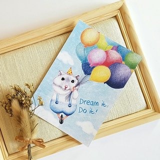 Postcard - Balloon mouse