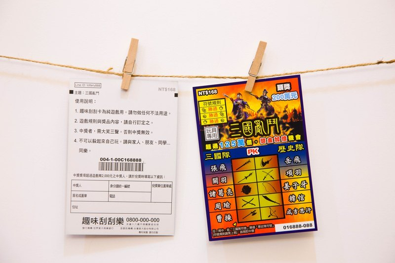 [Scratch postcard] ~ Surprise laughter [6-4 Three Kingdoms chaos version] can not change cash 200 free shipping