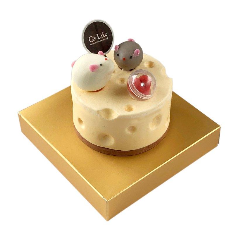 心有所屬‧圓形蛋糕香皂禮盒