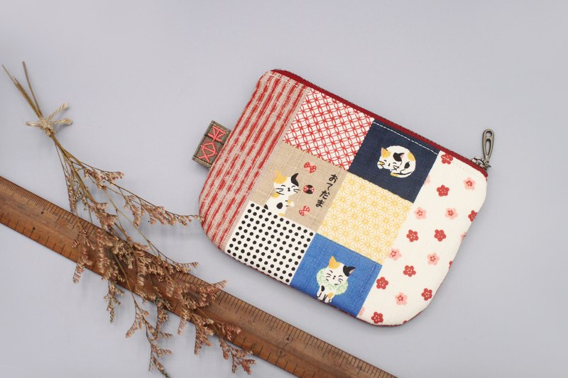 Ping Le Small Pack - Cat Daily, Red Stripe, Small Purse