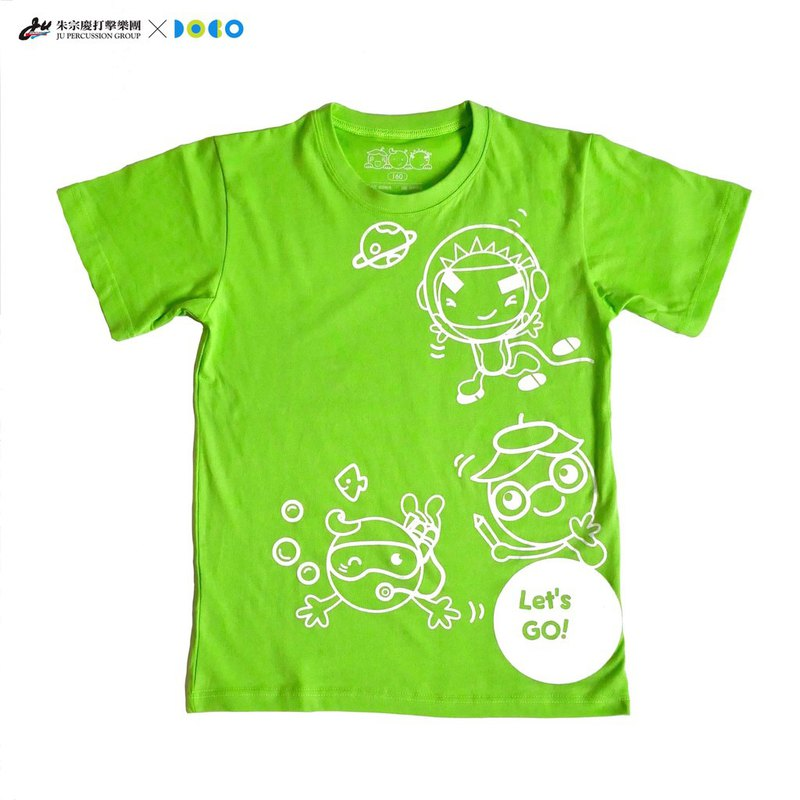 [Free shipping] [DoBo] 2019 travel parent-child T-shirt _ green