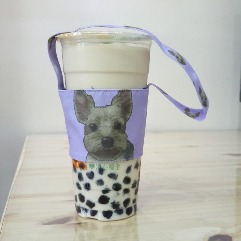 約克夏-雙面飲料杯套-狗狗素描系列~雙面飲料提袋