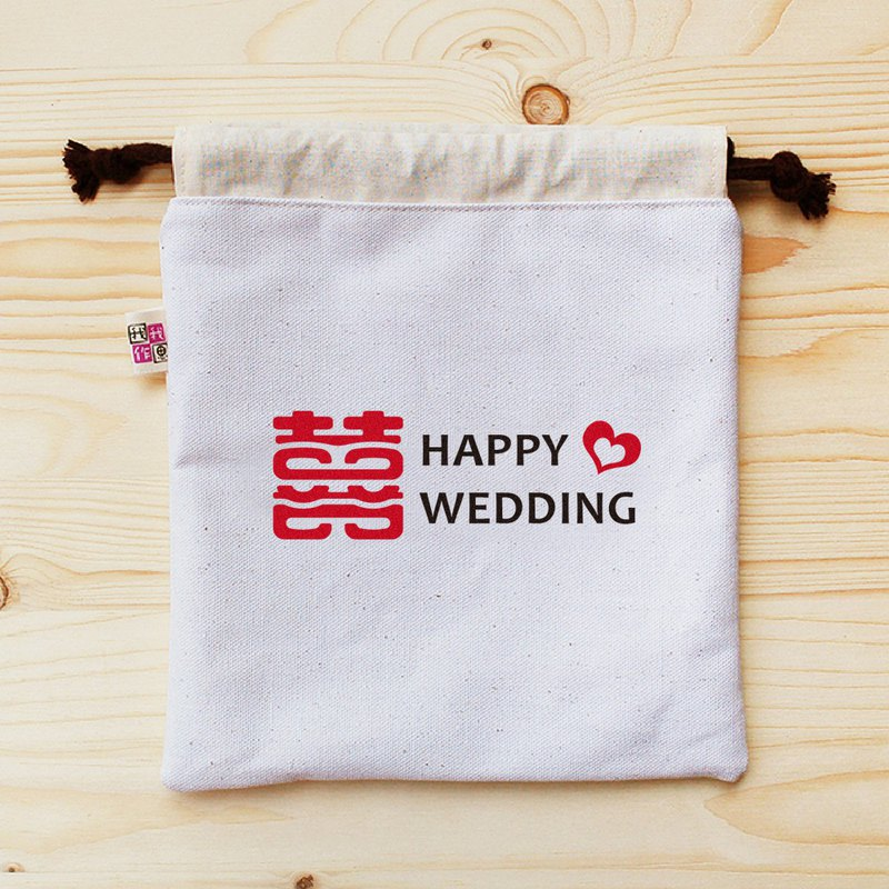 Have a Happy Wedding bundle pocket (large)