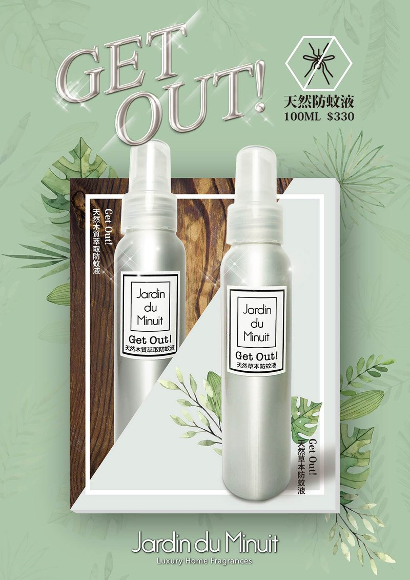 Get Out! Natural wood extract mosquito repellent