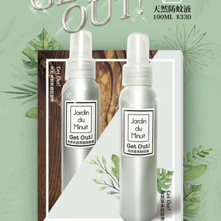 Get Out! Natural Herbal Mosquito Repellent / Get Out! Natural Wood Extract Mosquito Repellent