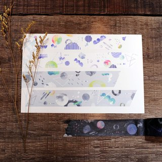 Universe washitape craft paper