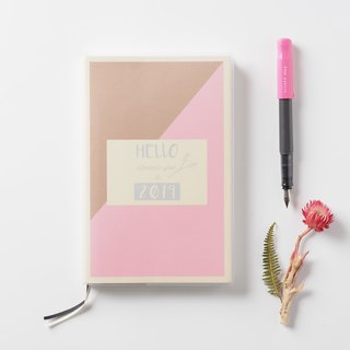 2019 good smart pull page weekly note (Bachuan paper) - pink silver A5