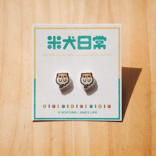 Xiaomi Shiba Handmade Earrings Set