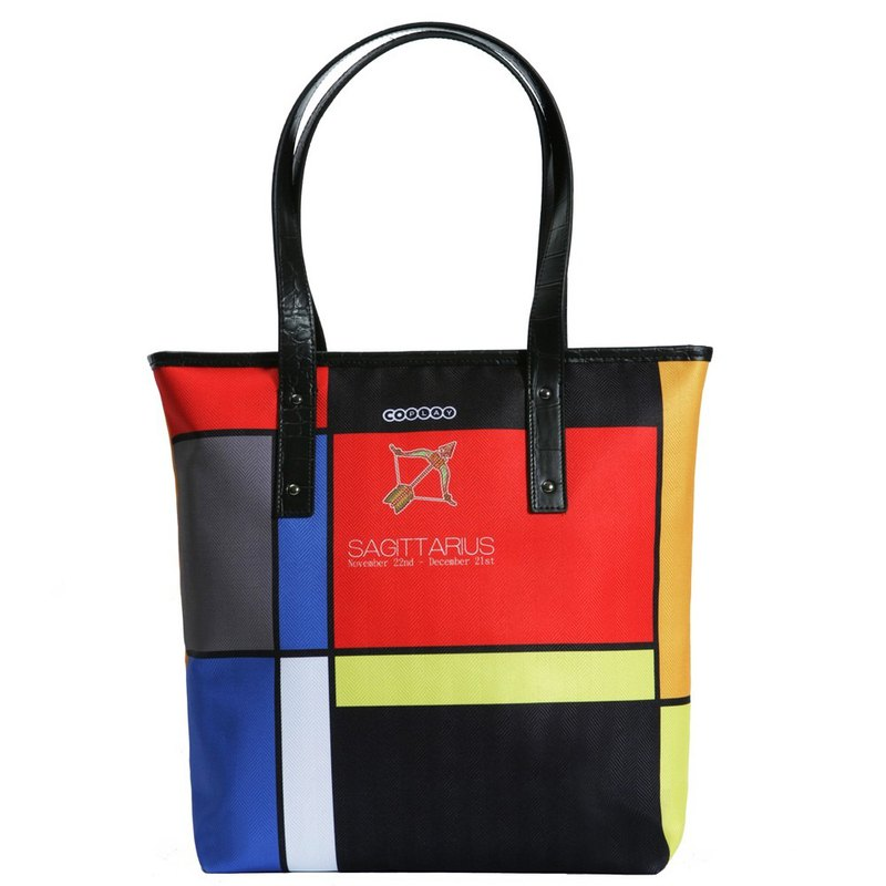 Structural Sagittarius │ Starry Tot │ Tot Bags │ Shoulder Bags │ Side Backpacks | Mother Bags