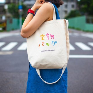 Deerhorn design / antlers treasure bag canvas bag shoulder portable paranotum