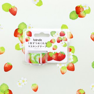 bande masking rolling sticker -- Strawberry Ver.2