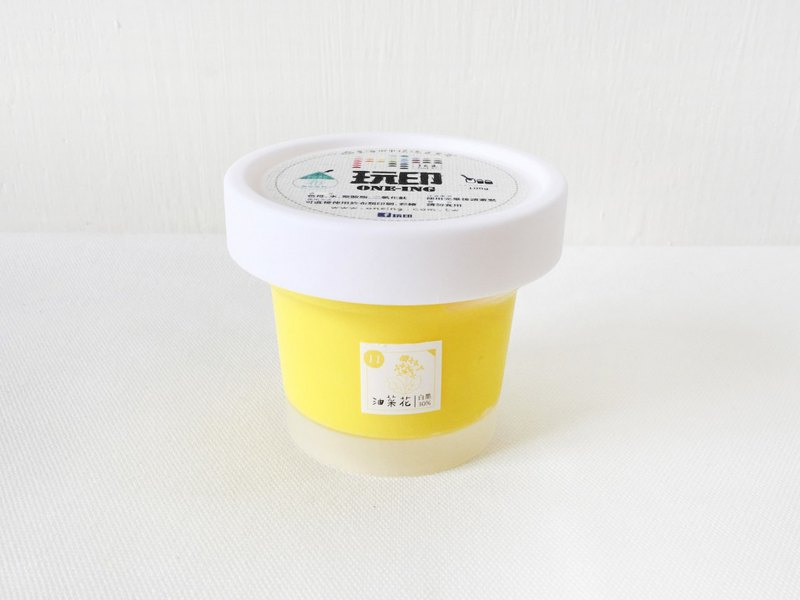 11 cloth with environmentally friendly ink - rapeseed / primary color is yellow