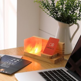 Light natural color -WED.DAY light salt lamp