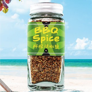 Lemon Pepper Salt / Mid-Autumn Barbecue / Pure Natural / God's Hand Spice