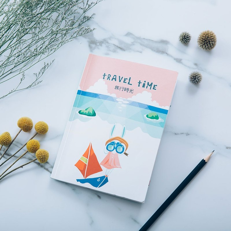 Travel Time Travel Time Travel Letters notebook