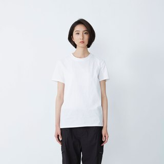 Good night companion - Collagen Tee White