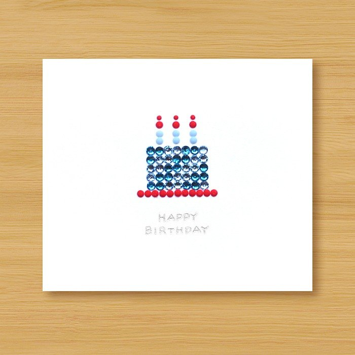 (2 models to choose from) Hand-drilled cards _ Magic Cake - Birthday Card