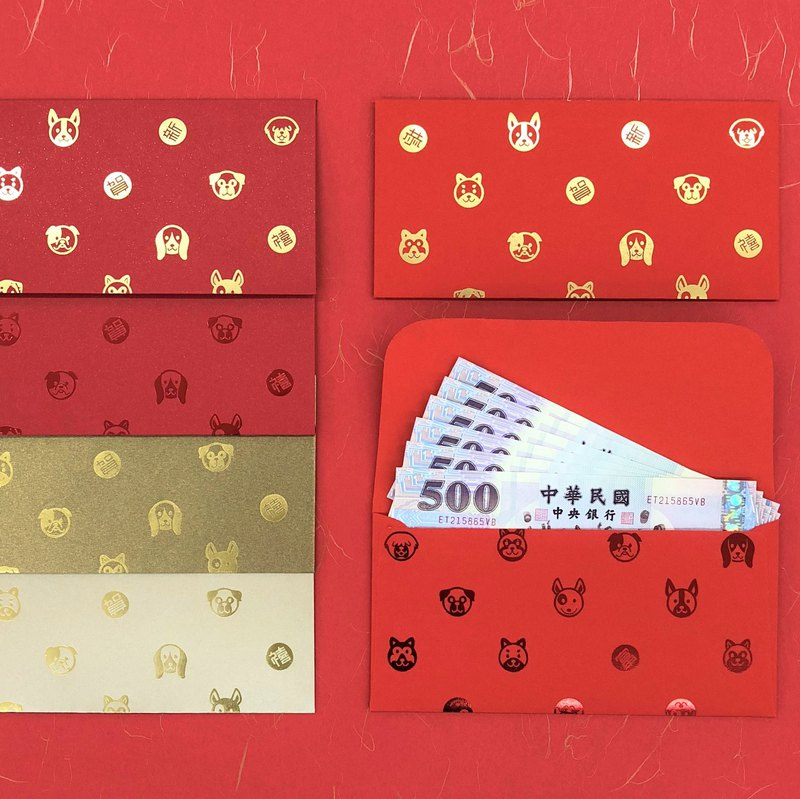 [Kuroda design] a limited number of dogs like a red envelope bag 6 into (six)