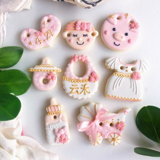 Sugar icing biscuits • Pink chicken styling Sweety female baby gift box 8 piece set