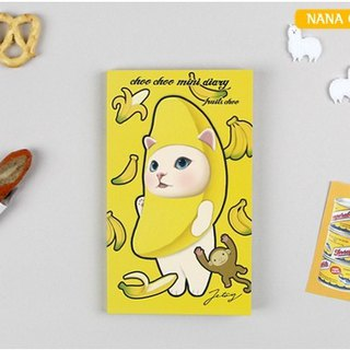 Jetoy, sweet cat fruit DIY calendar plan _Nana choo J1712101