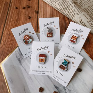 Littdlework embroidered small badge - coffee series set (a set of 5)