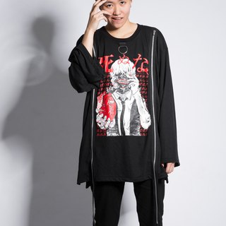 Do not die zipper long loose black T-shirt
