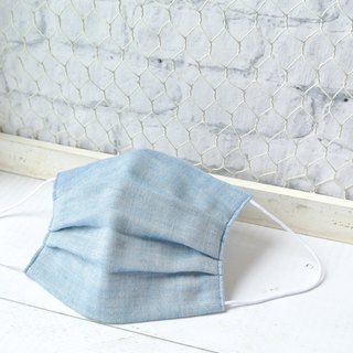 For Men | Smooth breathing handmade mask | Plain Marineblue | Made in japan