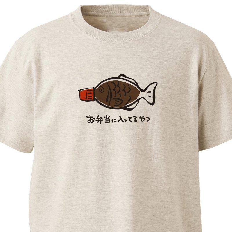 飯盒裡的傢伙【燕麥粥】ekot T卹插畫-Taka【笹川菅子】