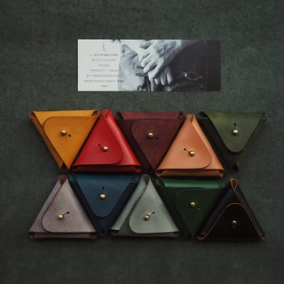 Small triangular pacifier buckle purse / earphone storage bag Italian vegetable tanned leather multi-color optional