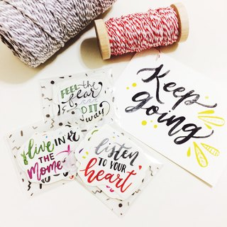 Encouragement Bundle