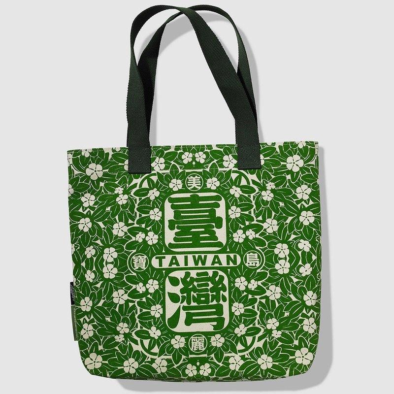 Beautiful Treasure Island Taiwan Full Flower Bag Green