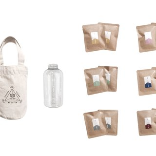 Goody Bag - free shipping