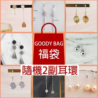 GOODY BAG - Random 2 pairs of earrings limited edition 10 blessing bags