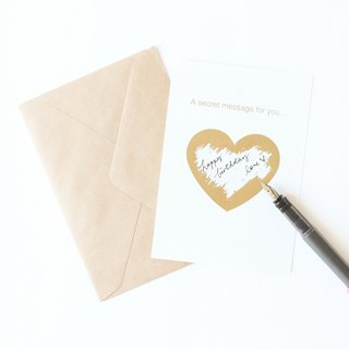 Secret Message Scratch Card - Birthday Card Love Card All Purpose Card