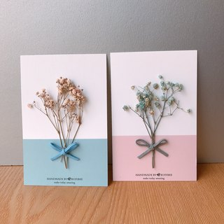 / Addition area / Write a poem for you to choose a variety of exclusive design dry flower stereo card postcard