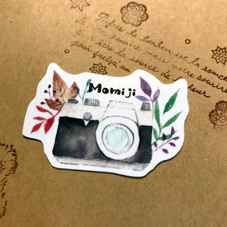 Custom watercolor name stickers [travel payment]