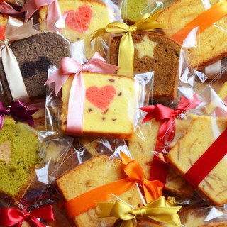 【Mr. Todd handmade Brownie monopoly】 100 / ribbon - strawberries condensed milk possession heart pound cake / vanilla coffee possession pounds pound cake / peanut chocolate pound cake / chestnut matcha wedding small things wedding gifts mass custom