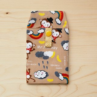 Mr. monkey pocket pencil bag